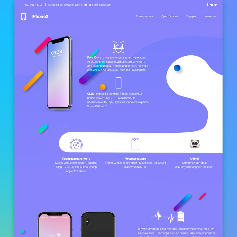 Landing page iPhone X