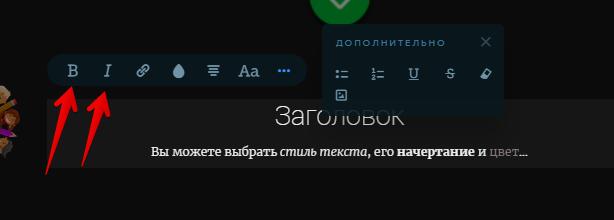 Теги выделения текста в uKit